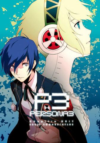 File:P3 Manga Chapitre Huit.jpg