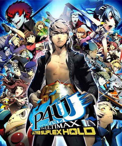 File:P4AU update official artwork.jpg