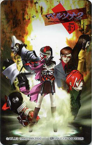 File:Persona 2 Eternal Punishment not for sale card art.jpg