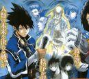 Shin Megami Tensei IV -Prayers-