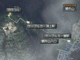 File:Katatsumuri IS.png