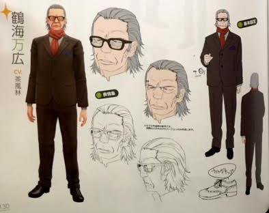 File:TMS concept art of Mashiro.jpg