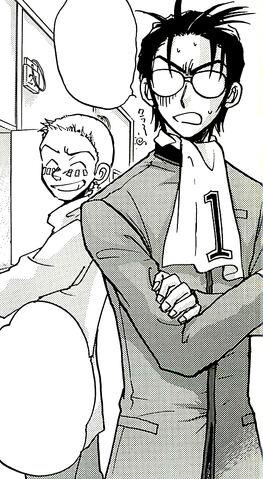 File:Nanjo Manga.jpg