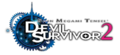 Devil Survivor 2 logo.png