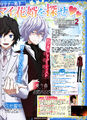 Otomedia June 2013 AO Interview.jpg