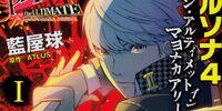 Persona 4 Arena (Manga)