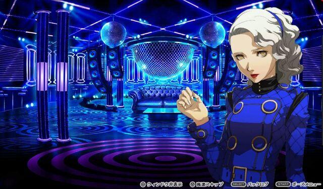 File:Velvet Room P4DAN.jpg