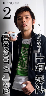 File:Masayuki Doi.jpg