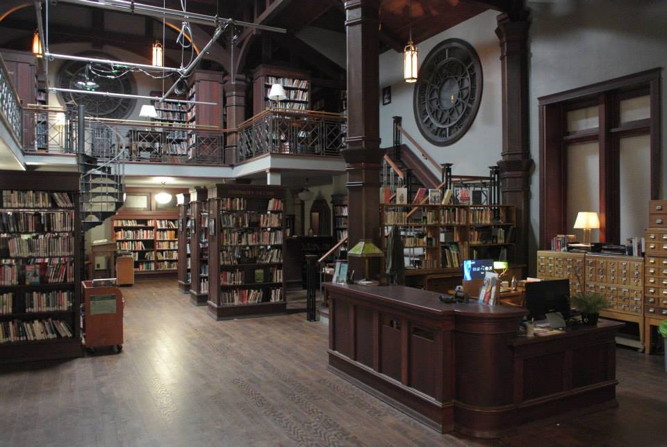 east end public library blue bloods universe wiki