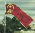 PLA flag(mercs 2)