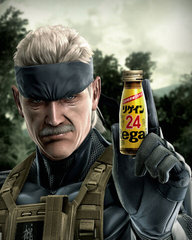 File:Metal-gear-solid-4-meets-ipod-20080513011020295.jpg