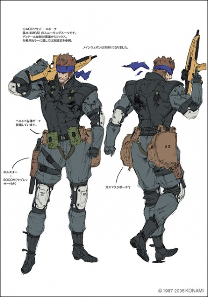 Image Metal Gear Acid Conceptart 6dyrb Jpg Metal Gear