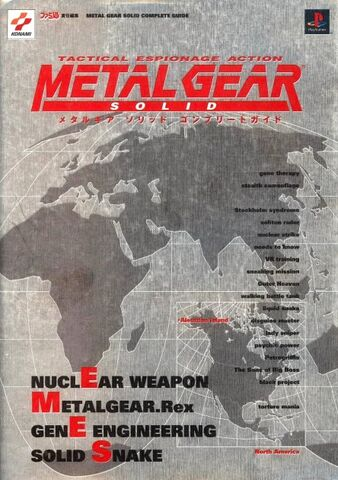 File:Metal Gear Solid Guide 04 A.jpg