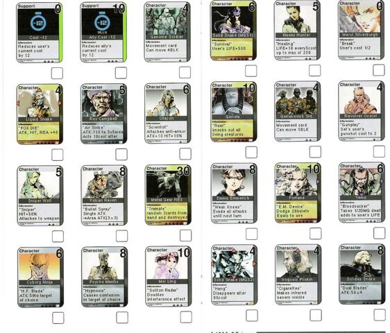 File:Metal gear cardset 7.jpg