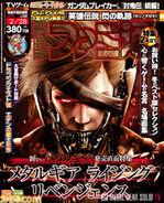 MGR Famitsu Score 03 MGSTV