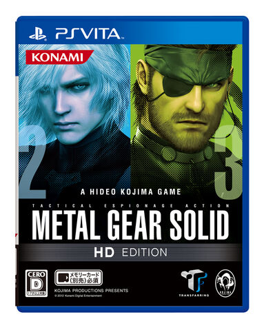 File:Mgs hd edition vita boxart.jpg