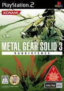 Metal Gear Solid 3 Subsistence PS2 A