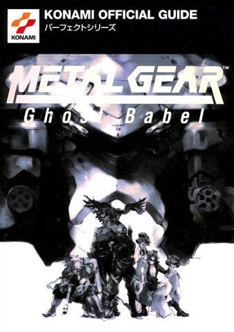 File:Metal Gear Ghost Babel Guide 01 A.jpg