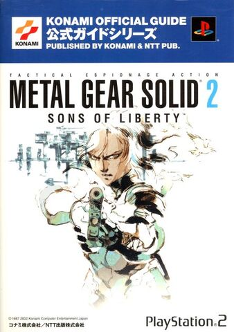 File:Metal Gear Solid 2 Guide 06 A.jpg