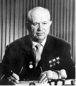 File:Soviet leader.jpg