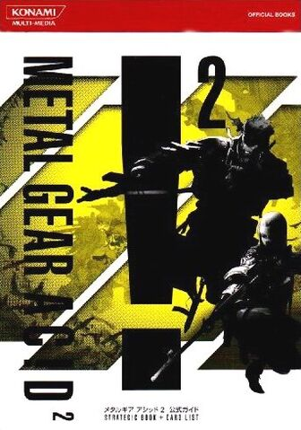 File:Metal Gear Acid 2 Guide 01 A.jpg
