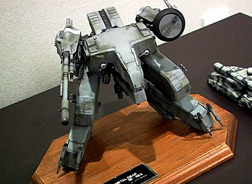 File:Metal gear yoji (22).jpg