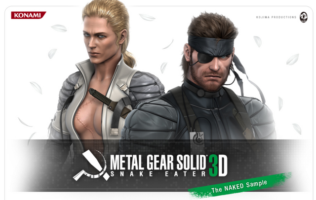 File:MGS3D.png