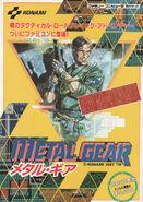 Metal Gear Famicom flier (front)