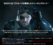 Fatigues groundzeroes