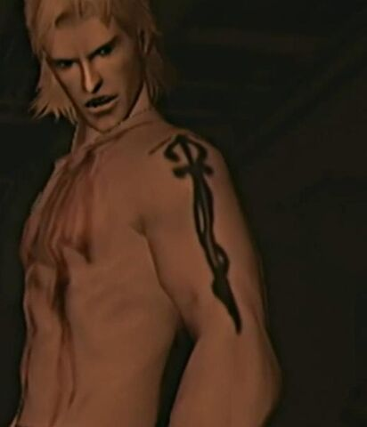 File:Liquid's Tattoo.jpg