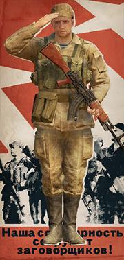 VI SovietPoster TPP