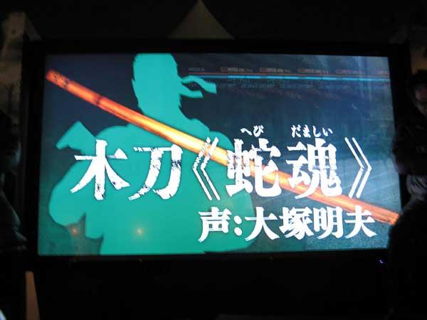 File:Metal-Gear-Rising-Solid-Snake-Sword.jpg