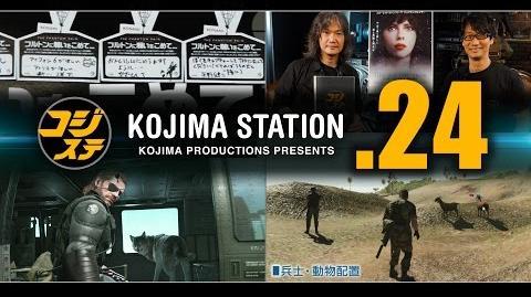 コジステ第24回: 「東京ゲームショウ2014」 レポート、『MGSV』 最新実機プレー映像 カットシーン公開、映画 『アンダー・ザ・スキン 種の捕食』 ほか (コジマ・ステーション)