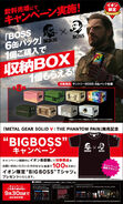 Boss-X-Big-Boss-Collaboration-Promo