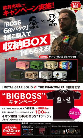 File:Boss-X-Big-Boss-Collaboration-Promo.jpg