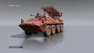BTRRED1 V