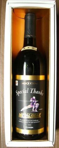 File:Mgs1 wine.jpg