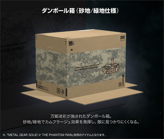 File:Cardboardbox allpurposedryland.jpg