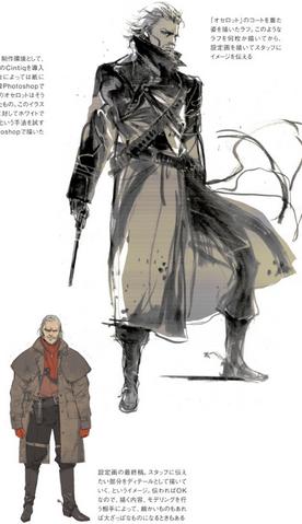 File:Metal Gear Solid 5 Ocelot.png