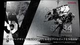 MGSV-The-Phantom-Pain-Special-Edition-Art-Metal-Gear-ST-84