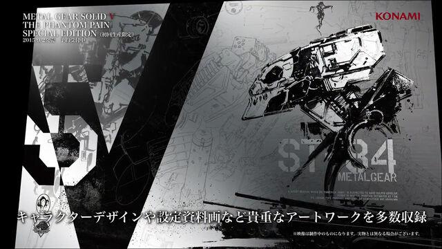 File:MGSV-The-Phantom-Pain-Special-Edition-Art-Metal-Gear-ST-84.jpg