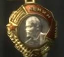 Soviet Union government officials