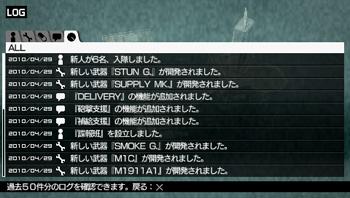 File:Img databese log.jpg