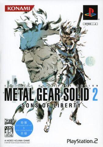 File:Metal Gear Solid 2 PS2Dendo A.jpg