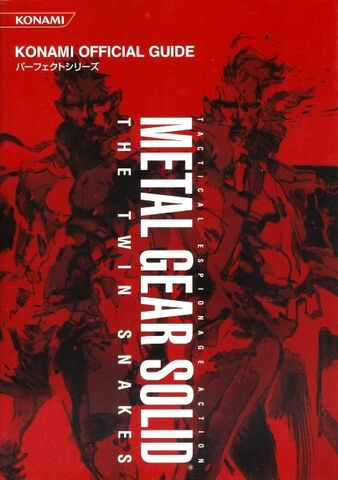 File:Metal Gear Solid Twin Snakes Guide 01 A.jpg