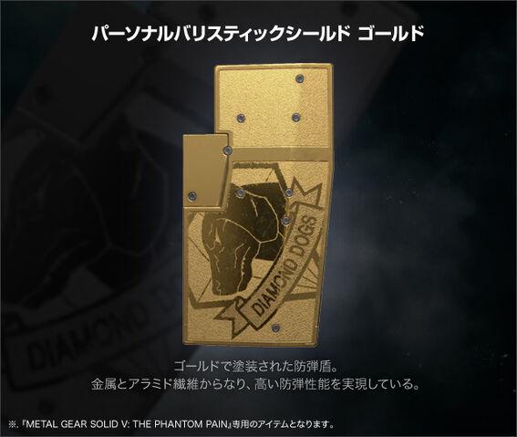 File:Shield gold.jpg