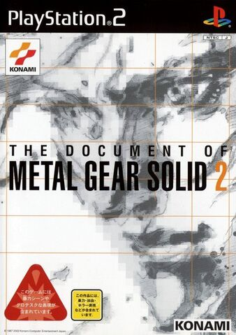 File:Document of Metal Gear Solid 2 PS2 A.jpg