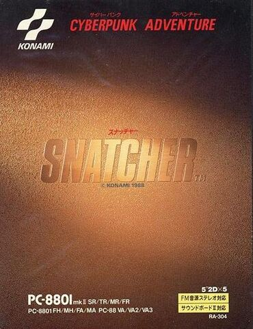 File:Snatcher cover.jpg
