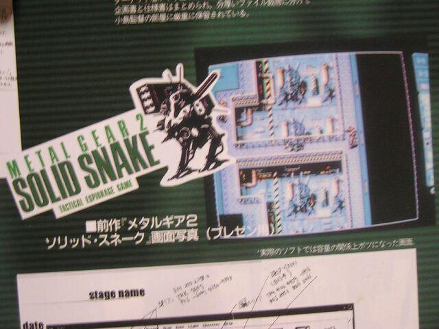 File:Metal Gear 2 prototype screenshot.jpg