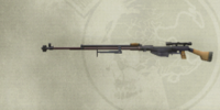 PTRS1941